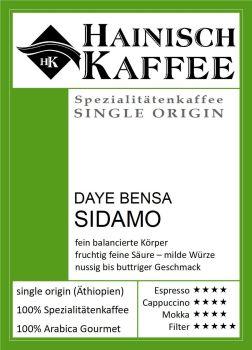 Sidamo Kaffee (250g)